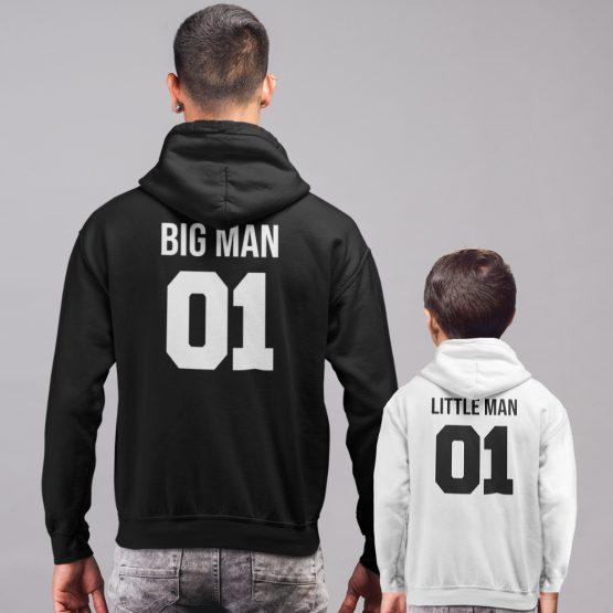 Vader Zoon Hoodie Big Man Little Man